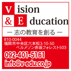 Vision&Education,Ltd�@�ؑ��M�u������